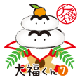 Mr. Daifuku 07. Christmas & New Year's