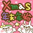 【冬/Xmas/年末年始】うさぎのモカちゃん⑱