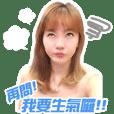 山本幸福團02