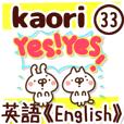 The Kaori33.