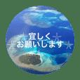"""南ぬ島石垣島〜離島""""2"""""""