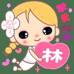 ♥ 林 ♥ 最愛語錄