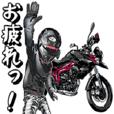 ponkotsu riders Vol.1