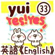 【ゆい/yui】専用33<英語/English>