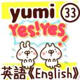 【ゆみ/yumi】専用33<英語/English>