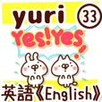 【ゆり/yuri】専用33<英語/English>
