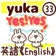 【ゆか/yuka】専用33<英語/English>