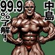 Nakajima dedicated Muscle macho sticker