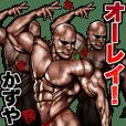 Kazuya dedicated Muscle macho sticker 2