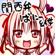 Kansai dialect Bunny little girl