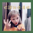Chang_20181011213132