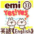 The Emi33.