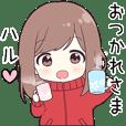 Send to Haru kata - jersey chan
