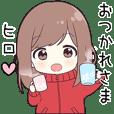 【ヒロ】に送る専用ジャージちゃん