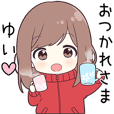 Send to Yui hira - jersey chan