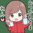 Send to Ren hira - jersey chan