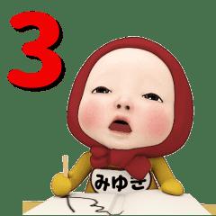 Red Towel#3 [Miyuki] Name Sticker