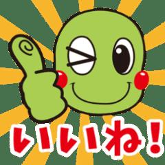 SORMAMEKUN Sticker