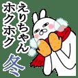 えりちゃんが使うスタンプ冬とクリスマス