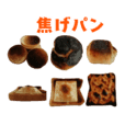 Burned bread collection