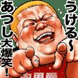 Atsushi dedicated Meat baron fat rock