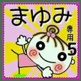 Convenient sticker of [Mayumi]!5