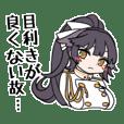 アズールレーンスタンプ 重桜2