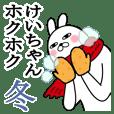 Sticker gift to kei Funnyrabbit winter