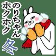 Sticker gift to nori Funnyrabbit winter