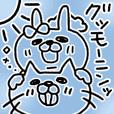【日常モノクロver.】うさぎのモカちゃん⑲