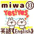 【みわ/miwa】専用33<英語/English>