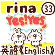 【りな/rina】専用33<英語/English>