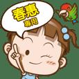 CHUN HUEI only