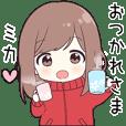 【ミカ】に送る専用ジャージちゃん