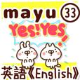 The Mayu33.