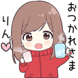 Send to Rin hira - jersey chan