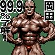 Okada dedicated Muscle macho sticker
