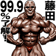 Fujita dedicated Muscle macho sticker