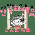 ぐりちゃん 韓国語と日本語 敬語編