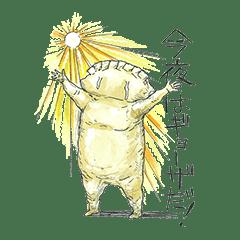 GYO-ZA OTOKO repaint