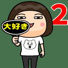Betakkuma T-shirt woman 2
