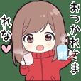 Send to Rena hira - jersey chan