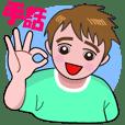 Cool Sign Language Men