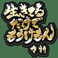 KINGON NAKAMURA no.9