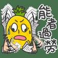Pineapple Man (Office Worker)