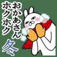 Sticker gift to haha Funnyrabbit winter