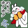 Sticker gift to noriko Funnyrabbitwinter