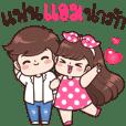 Am and Boyfriend