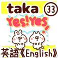 The Taka33.