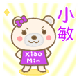 For XiaoMin'S Sticker